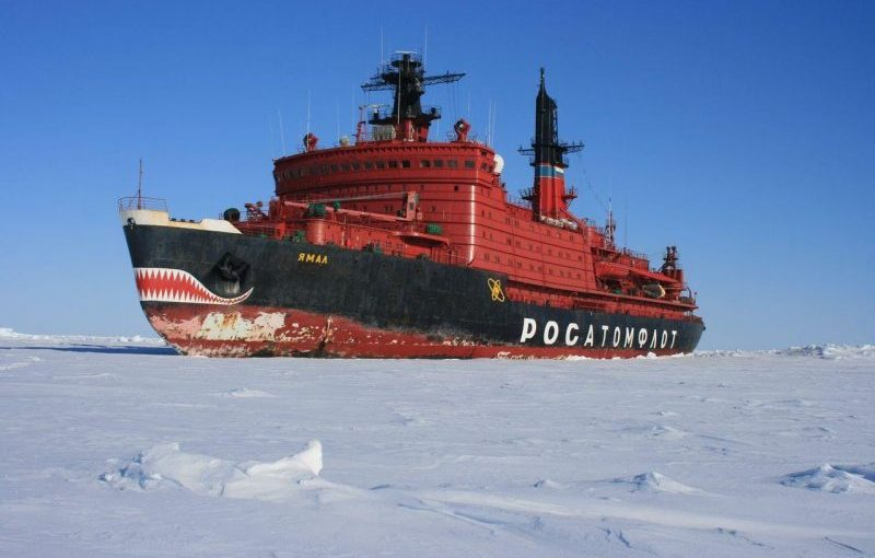 Race for theArctic